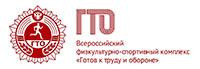 ВФКС ГТО